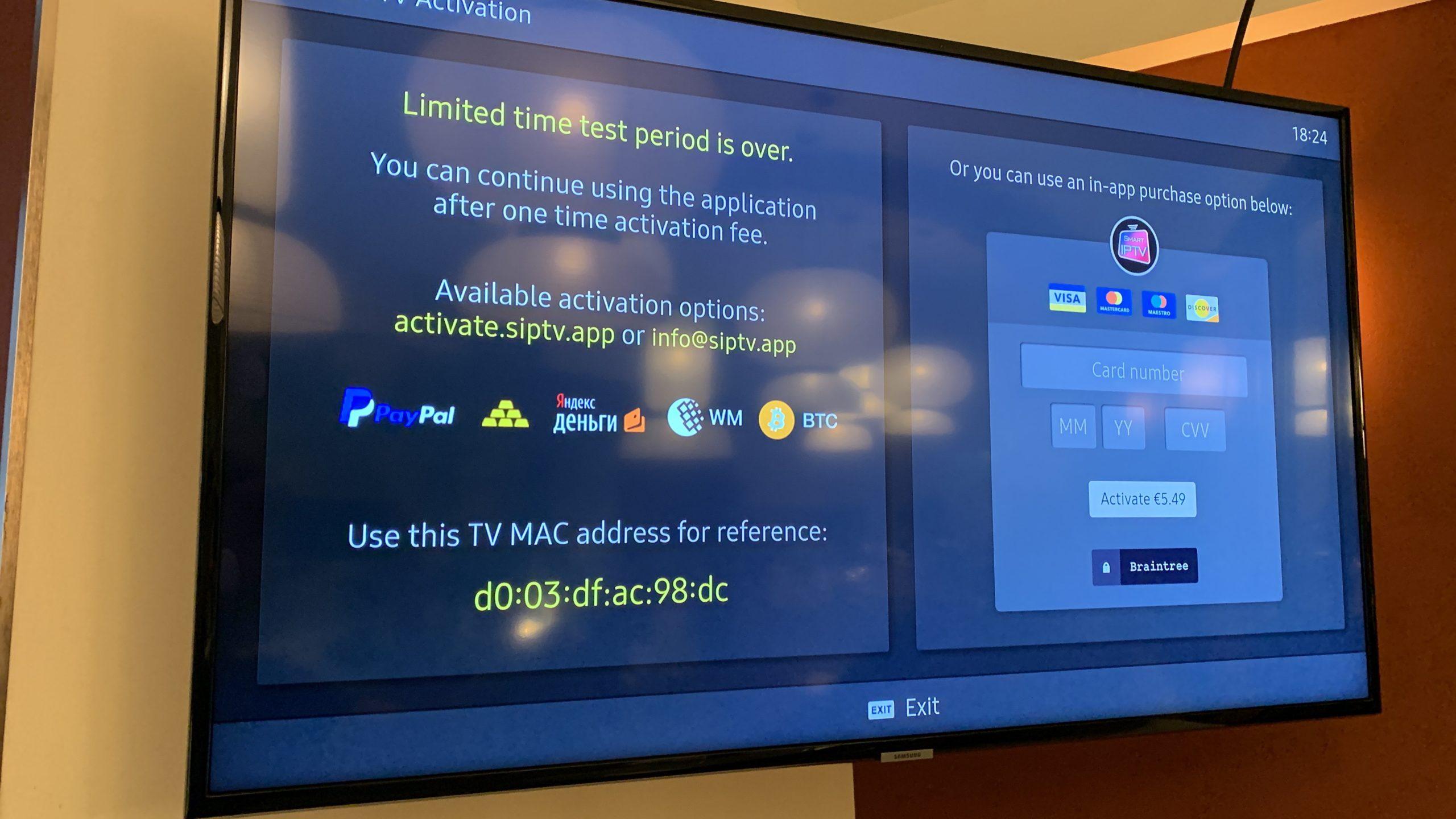 Gérer les 6 erreurs de Smart IPTV